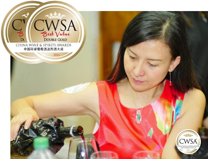 China Wine & Spirits Awards 2017
